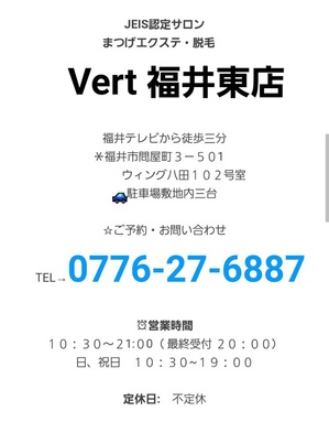 2017820142122.JPG